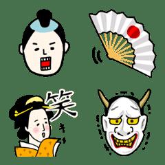 侍と忍者と江戸時代の人々