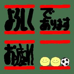 サッカー 連結文字タイプ