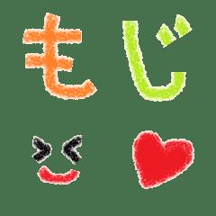 手書き☆かわいいクレヨンデコ文字