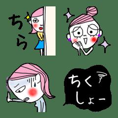 ピンク頭の女の子♡