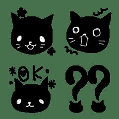黒猫♡絵文字