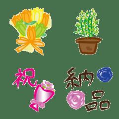 お花屋さん絵文字2