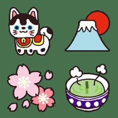 日本文化 和風 大人も使える絵文字