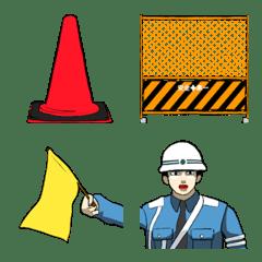 工事の現場の絵文字