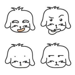 Baby dog Expression sticker