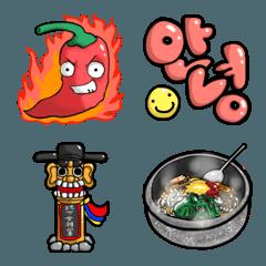 韓国文化を楽しむ絵文字(ハングル)