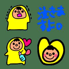 赤ちゃんモンスター・べびもん絵文字1