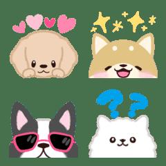 チビかわ♡犬たち絵文字