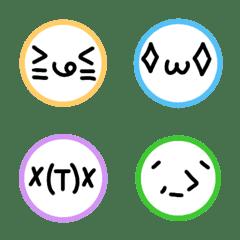 かおるさんの絵文字72★顔文字③