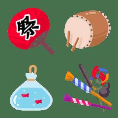 [ 夏祭り ] みんなの絵文字 基本セット