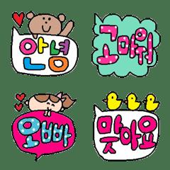 korean conversation emoji 1