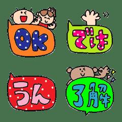 conversation emoji 2