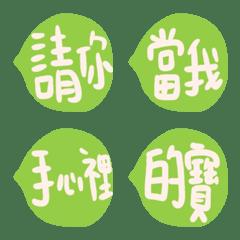 Green box conversation