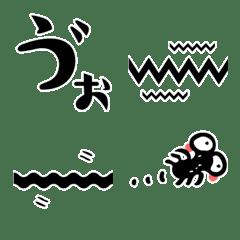 のび〜〜る&のばーーす【連打】長音絵文字