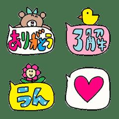conversation emoji 3