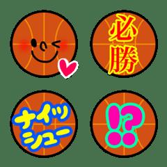 バスケ絵文字