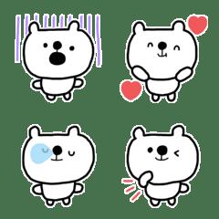 しろくまさん! 絵文字(1)