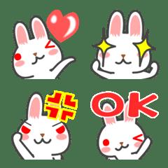 会話で使おう!シンプル可愛いウサギ絵文字