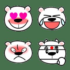 表情豊かなシロクマの絵文字
