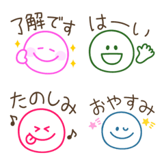 カラフルな使いやすい☆文字入り絵文字