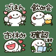 ちびマロ♡デカ文字スケジュール