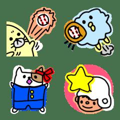 大人かわいいシンプル絵文字9 野球と動物