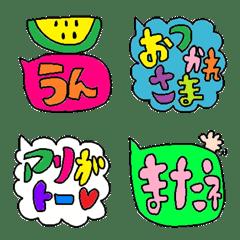 conversation emoji 7