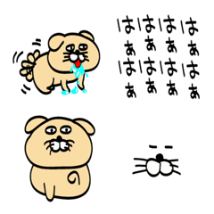 うぃぬ 絵文字3