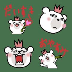 くまさんだじょ~10(絵文字)Vol,10