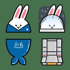 A-Shi Emoji 3