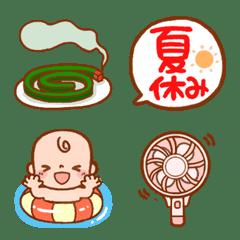 赤ちゃん&子育て絵文字4(夏)