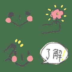 シンプル◇組み合わせ絵文字2