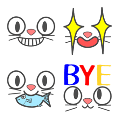 会話で使おう!シンプルなネコ顔絵文字