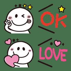 大人可愛い♡シンプル絵文字【繋げて使う】