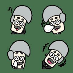 癒し系 しつじぃの絵文字 リアクション編