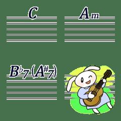 まじ☆楽譜作成9 コードネーム