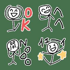 シュールな棒人間絵文字(6)