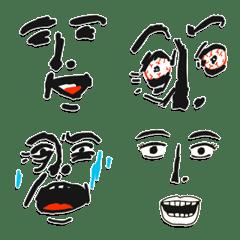 イッレ・コスヤの顔の絵文字