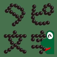 タピオカ文字