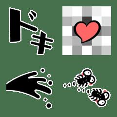 のび〜〜る&のばーーす【連打】長音その3