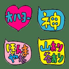 conversation emoji 9