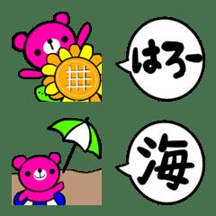 ピンクマちゃん(夏バージョン)