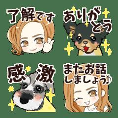 わんちゃんと女の子の日常〜Eomji〜