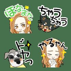 わんちゃんと女の子の日常〜Eomji関西弁ver
