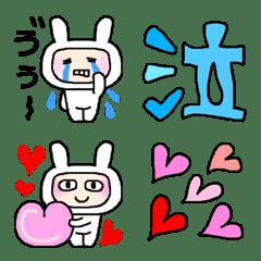 着ぐるみちゃん絵文字3