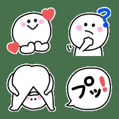 白いおしり絵文字(1)