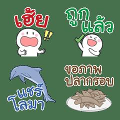 タイのネタ ボケ みんな使ってるそうです