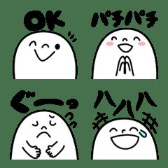ぴょこっと繋がる顔絵文字5