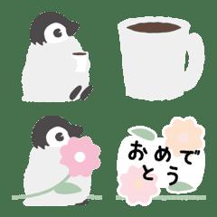 皇帝ペンギンの装飾絵文字