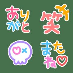 毎日使えるカラフル絵文字(1)